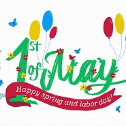 Happy spring and labor day!