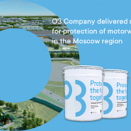 O3 Company delivered materials for protection of motorway section in the Moscow region