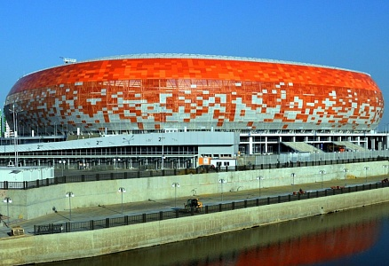 Mordovia Arena Stadium at Saransk