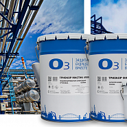 O3 Company provided corrosion protection of Deep Conversion Complex at Omsk Oil Refinery (DCC)