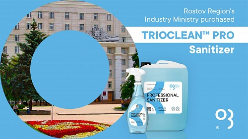 Rostov Region's Industry Ministry purchased TRIOCLEAN PRO™ 0090 Sanitizer