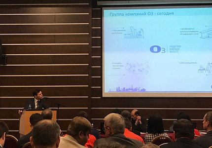 O3 Company team attended the conference on Fire Protection and Fire Safety of Oil & Gas facilities